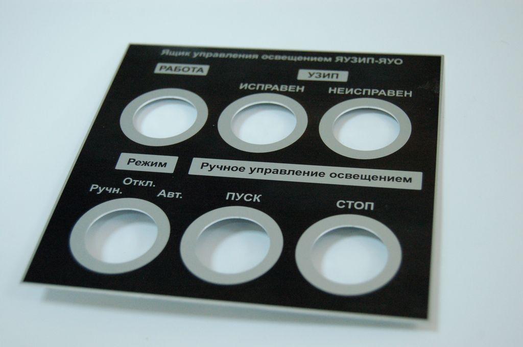 лицевая панель приборов из алюминия